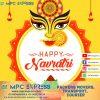 Happy Navratri 2021